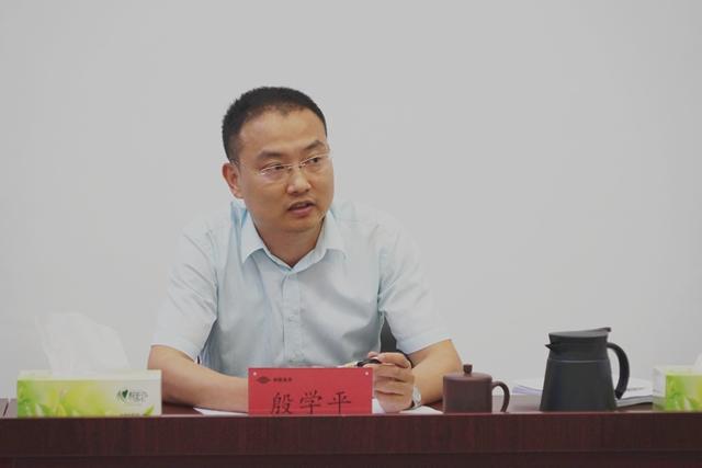 副总经理、总经济师殷学平进行总结发言.jpg