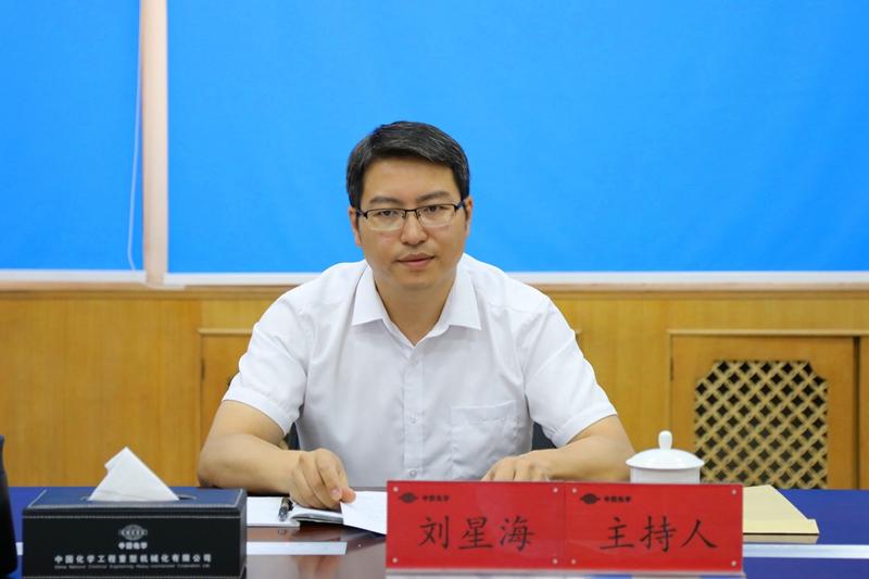 集团公司人力资源部(党委组织部)副部长刘星海主持会议.jpg