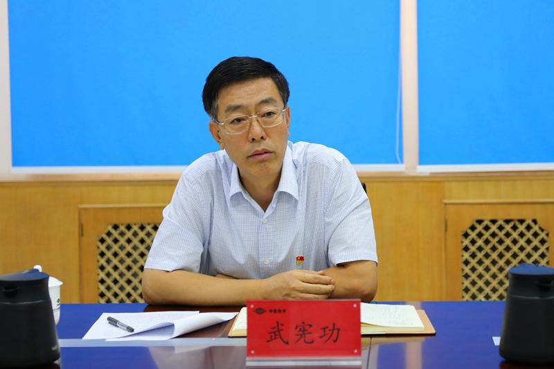 集团(股份)公司党委常委、副总经理武宪功出席会议并讲话.jpg