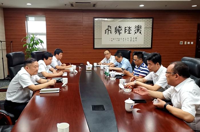 20190806公司党委书记、总经理拜会华陆公司主要领导.jpg