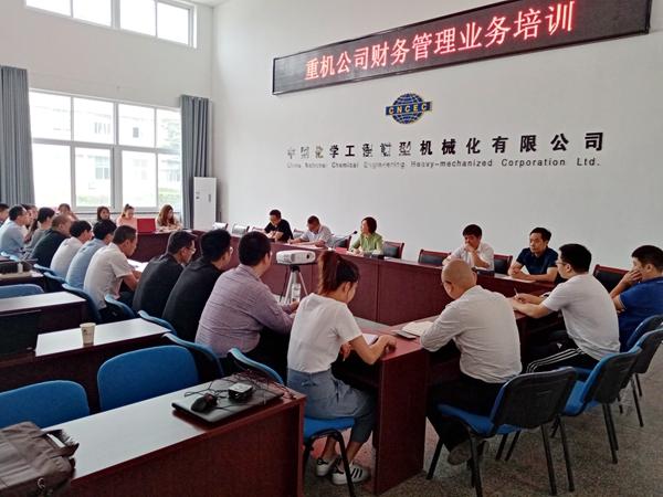 公司总会计师韩丽红在培训班开班仪式上讲话1_副本.jpg